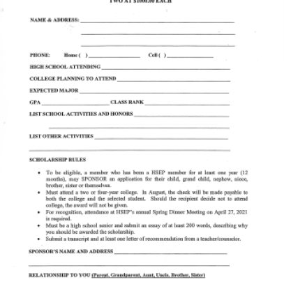 2021 Scholarship Application072